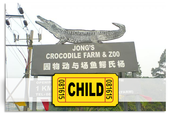 Jong crocodile farm Entrance Ticket For Child(3-12 years old)